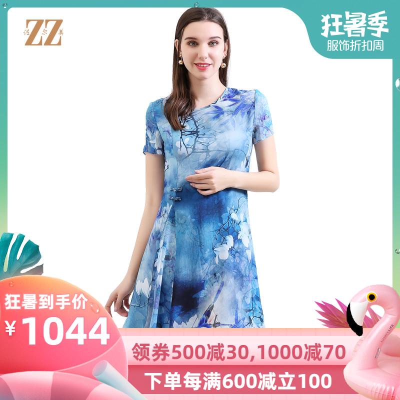 佐尔美2019夏季很仙的法国小众连衣裙桑蚕丝圆领连衣裙E82LS38