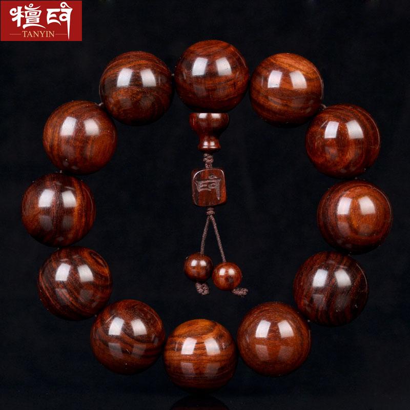 檀印 海南黄花梨老料紫油梨20mmx12颗手串手珠佛珠工艺品礼品