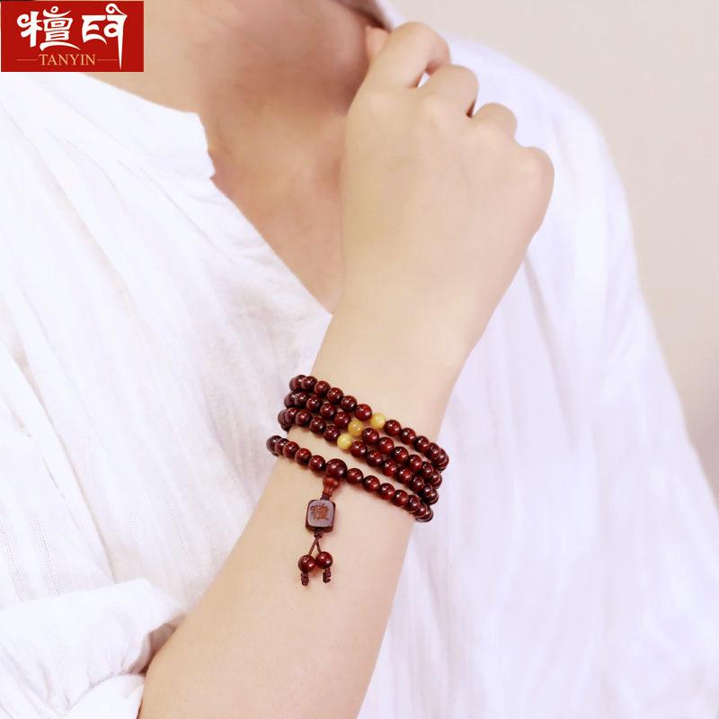 檀印印度小叶紫檀AA+级细腻老料 6mm×108颗 念珠/手链/佛珠