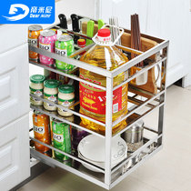 Di Minilla Basket Kitchen cabinets Pull basket drawer bowl rack stainless steel buffer kitchen Cabinet bowl basket Seasoning Basket
