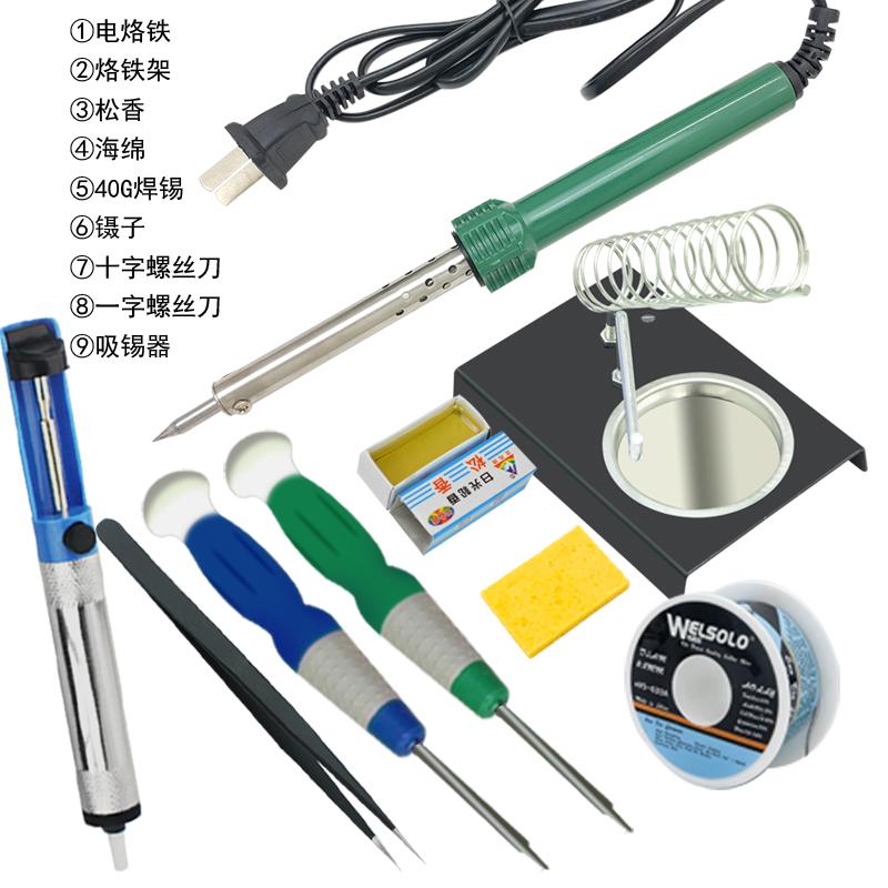 恒温电烙铁家用套装电洛铁电焊笔焊锡枪维修焊接络铁工具焊锡笔