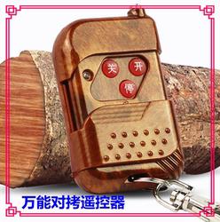 万能对拷电动卷帘门 伸缩门 车库门遥控器 电动遥控钥匙315/433