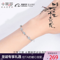 Sansheng III Bracelet Female sterling silver simple temperament ladys girlfriend Christmas birthday present with Swarovski zirconium
