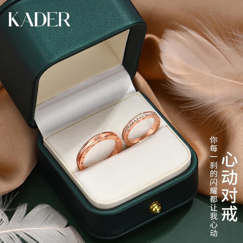 KADER戒指情侣款对戒纯银男女一对小众设计七夕情人节礼物送女友