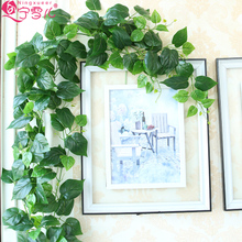Simulation plant fake flower vine leaves vine air conditioning water pipe cover winding green leaf cane decorative flower grape leaves