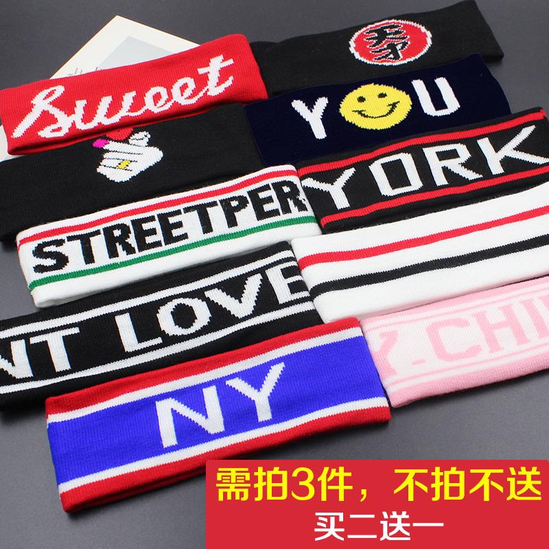 热销80件不包邮潮男女韩国洗脸吸汗头带头套宽头巾