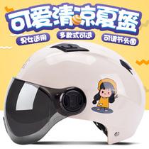 电动电瓶车头盔灰男女士夏季四季通用摩托半盔夏天哈雷全盔安全帽