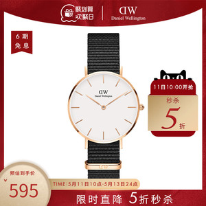 danielwellington dw女32mm石英表
