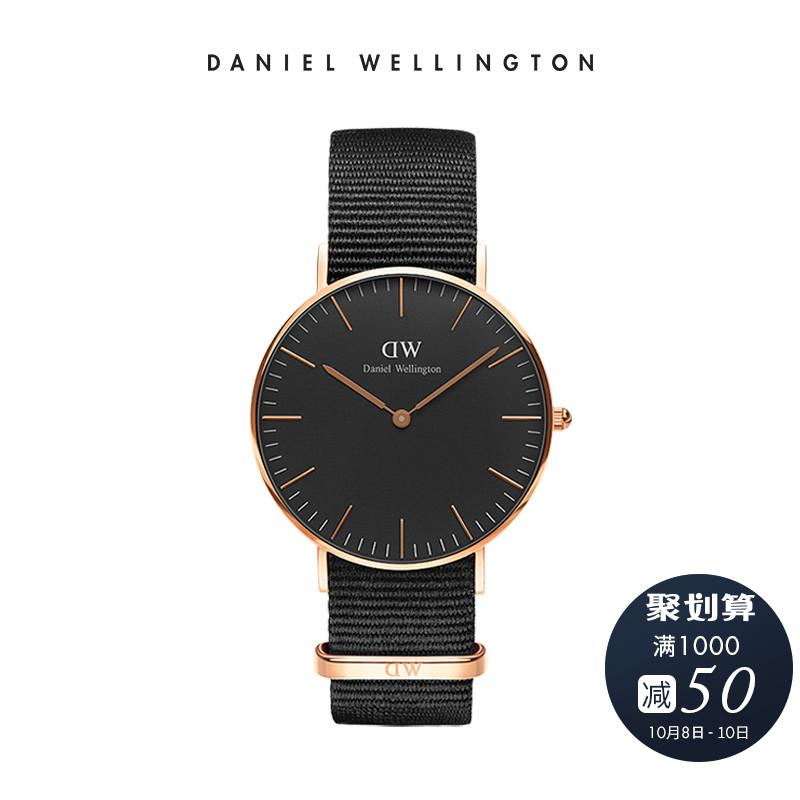 1350.00元包邮danielwellington dw女36mm表盘女表