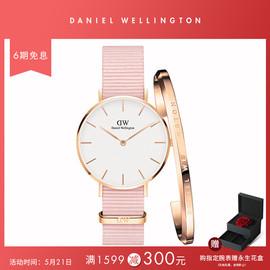 dw手表女 丹尼尔惠灵顿女表套装 32mm樱花粉色欧美腕表玫瑰金手镯图片
