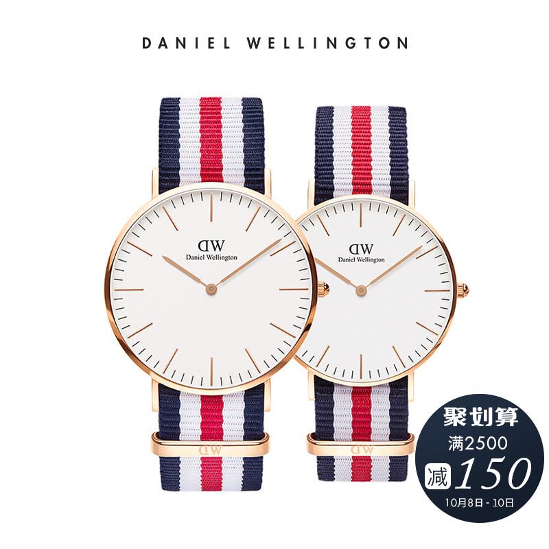 热销58件包邮Danielwellington丹尼尔惠灵顿dw手表情侣对表轻奢石英表女男一对