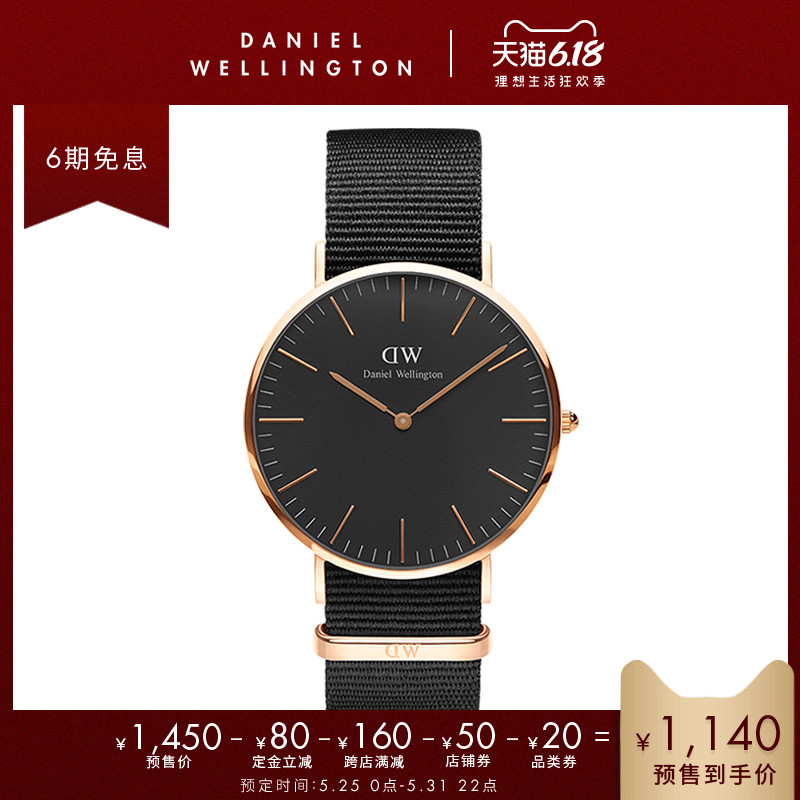 【预售立减】丹尼尔惠灵顿官方 dw手表男 40mm男士黑表盘织纹男表图片