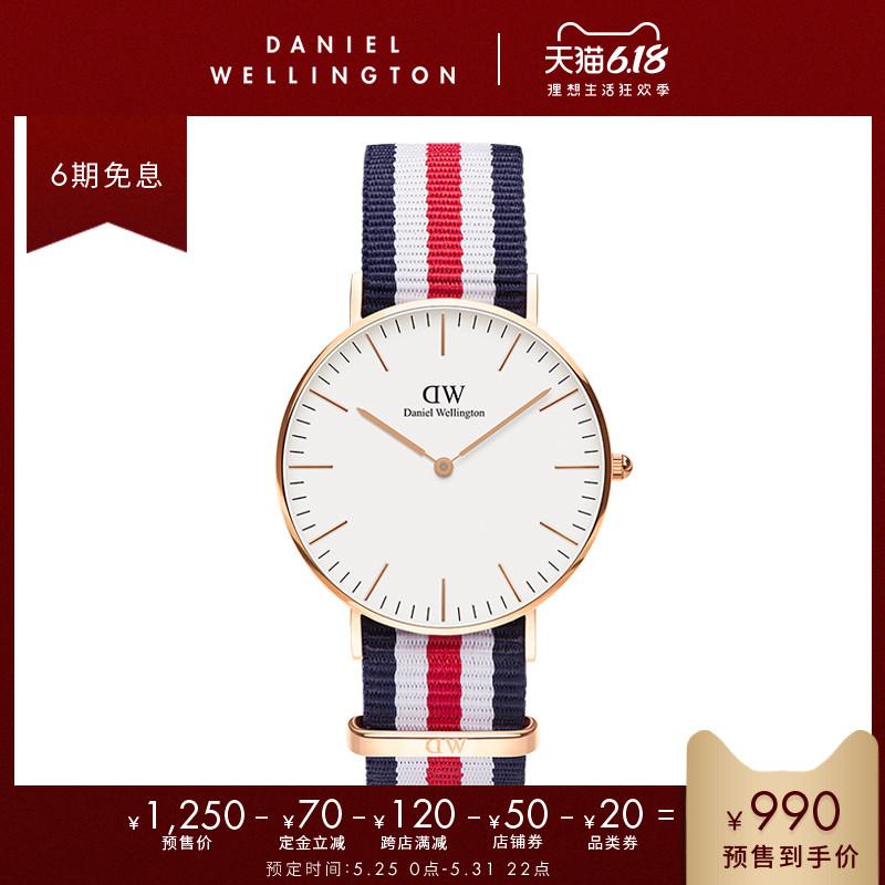 【预售立减】DanielWellington dw手表女 36mm女表女生休闲石英表图片