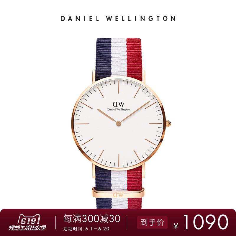 Daniel Wellington 石英表怎么样,石英表什么牌子好
