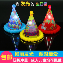 Childrens birthday hat luminescent crown childrens party hat baby years old creative birthday hat decoration Furnishings