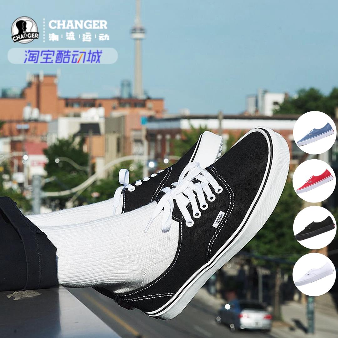 VANS 经典款Authentic情侣男女鞋帆布鞋低帮帆布板鞋 VN-0EE3BLK