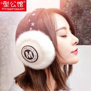 领5元券购买耳套耳罩保暖女护耳朵罩耳包冬季潮流耳捂子耳暖韩版可爱冬天韩国
