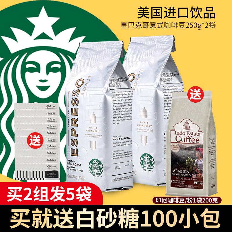 Коллекции на тему Starbucks Артикул 602266150015