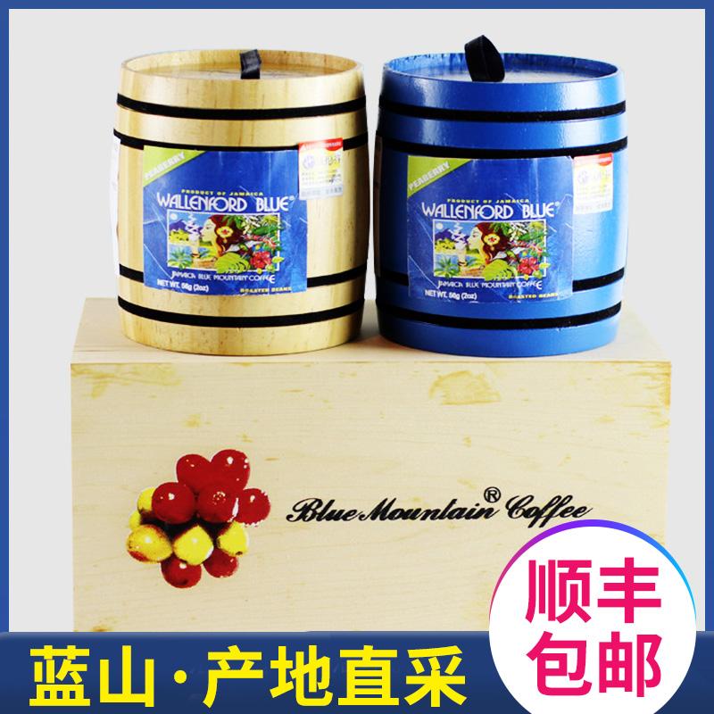 牙买加原装进口摩品沃伦芬蓝山咖啡豆 木质礼盒 烘培珍珠豆,可领取10元天猫优惠券
