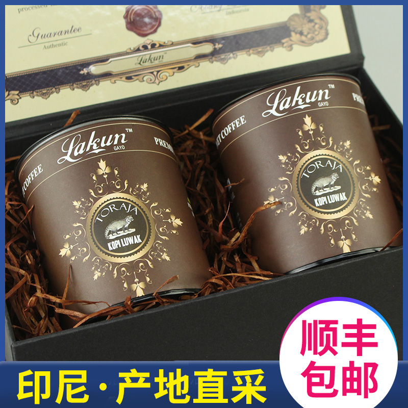 印尼原装进口阿拉比卡麝香猫屎咖啡豆 猫屎咖啡粉托拿加50g*2罐,可领取10元天猫优惠券
