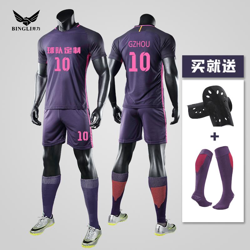 Футбол костюм мужчина для взрослых световое табло футбол одежда сделанный на заказ лето индия размер ребенок конкуренция обучение одежда команда одежда