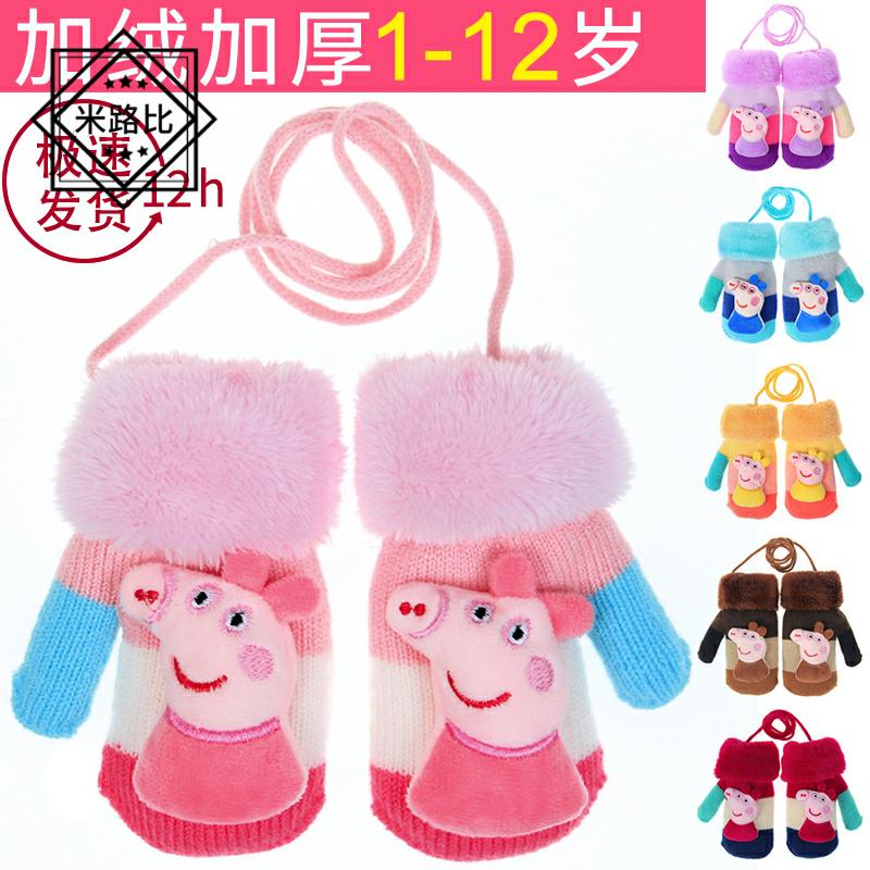 秋冬季可爱幼儿童手套 保暖加绒小孩宝宝男生女童女孩手套1-3-6岁
