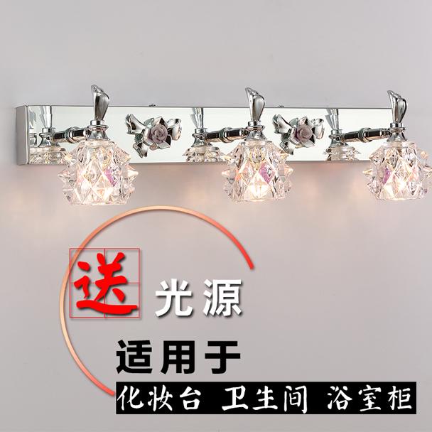 鏡のヘッドライトのトイレの照明、浴室の防水鏡のヘッドライトled壁ランプのトイレの鏡の棚の明かりのステンレスは穴を開けません。