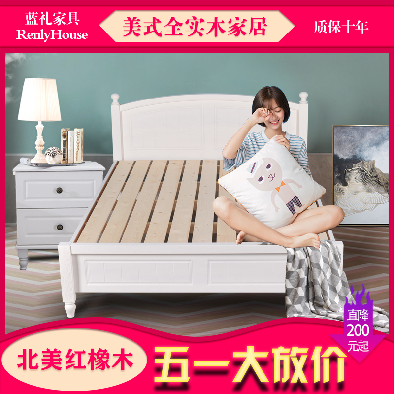 American solid wood bed red oak one meter five bed high box storage single bed 1.2m household childrens bed 1.35M