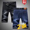 七分裤男夏季薄款做工如何