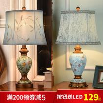 美式台灯卧室床头灯创意欧式复古浪漫调光温馨时尚客厅书房装饰灯