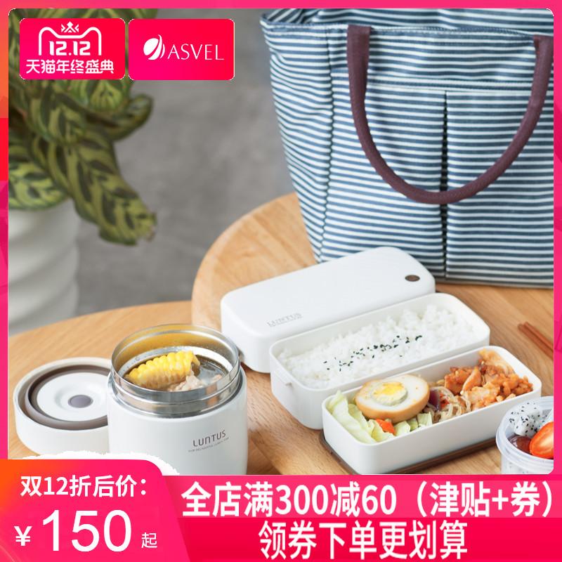 【超值套装】日本ASVEL饭盒+焖烧杯日式保温汤杯闷烧杯成人便当盒