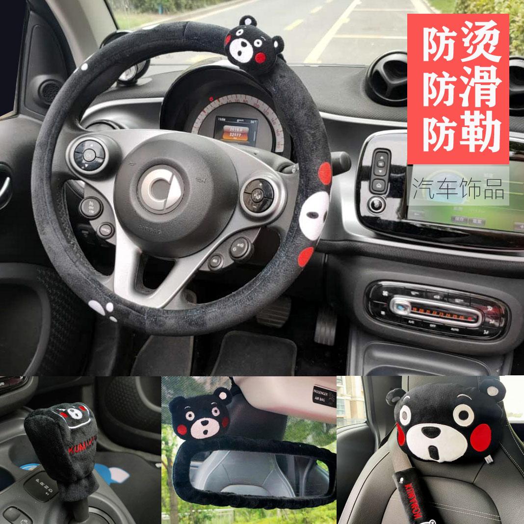 四季超柔熊本熊汽车头枕卡通方向盘颈枕安全带套汽车饰品内饰包邮
