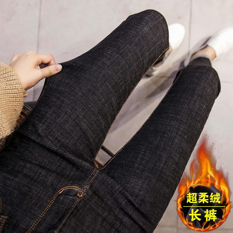 秋冬加绒牛仔裤女高腰弹力紧身九分小脚修身显瘦韩版加厚黑色裤子