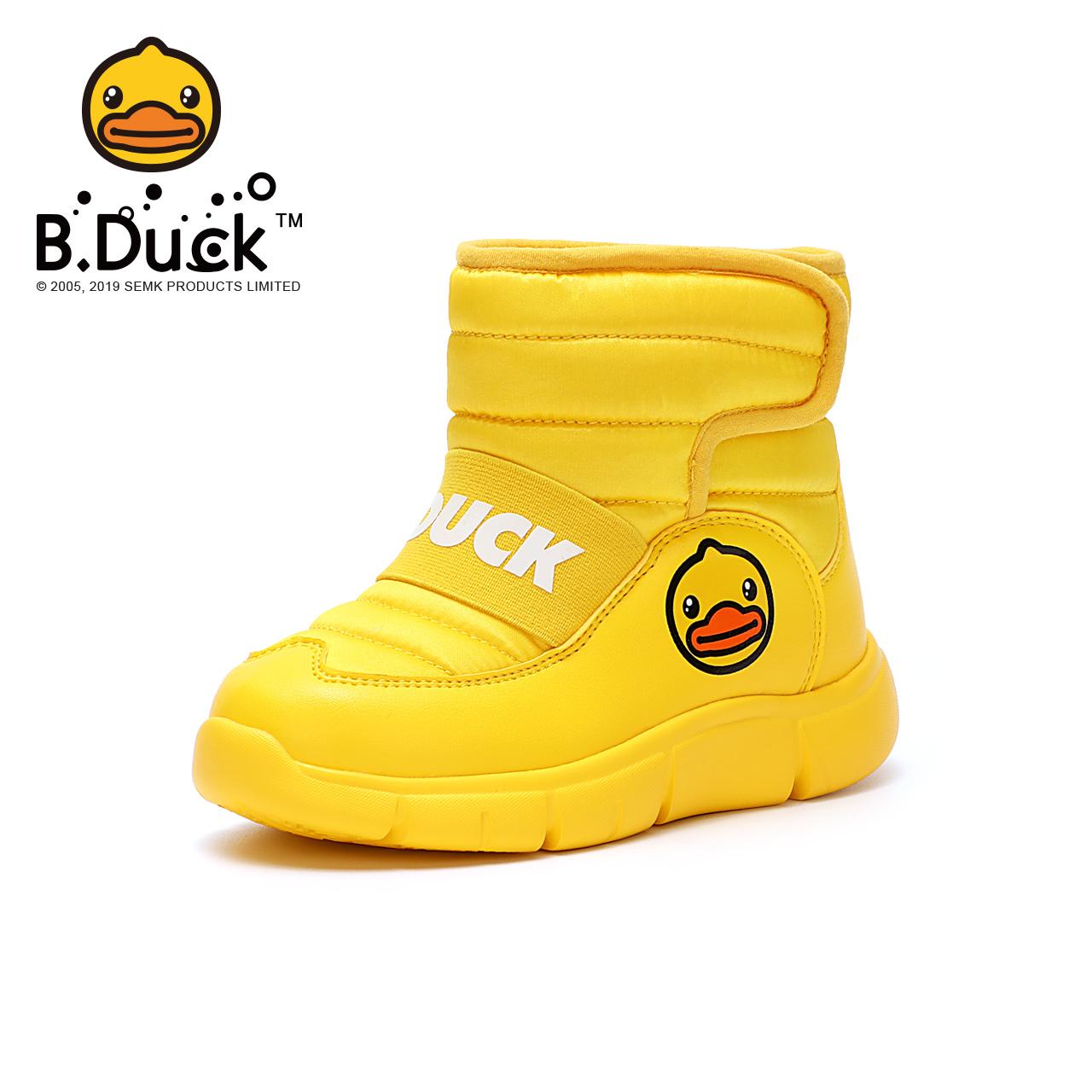 B.Duck小黄鸭男童棉靴2020冬季儿童加绒保暖雪地靴品牌加厚短靴潮