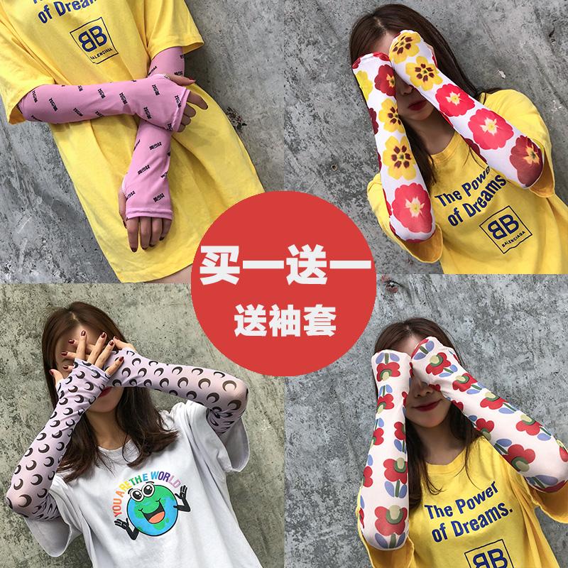 (用12.8元券)网红冰袖夏防晒女开车泫雅风袖套