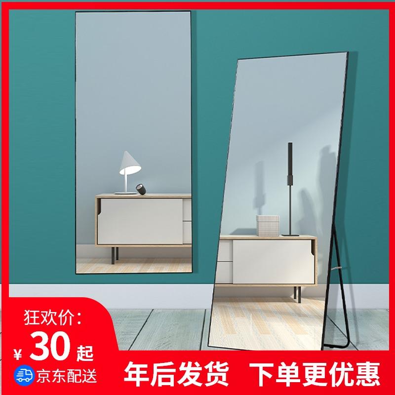 全身镜女家用壁挂落地镜卧室少女穿衣镜服装店显瘦大镜子试衣镜