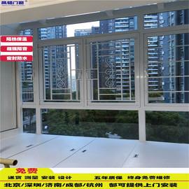 促销凤铝断桥铝门窗封阳台 隔音窗 断桥窗纱一体玻璃铝木复合图片