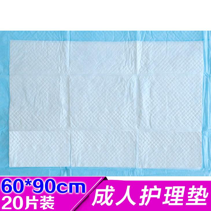 成人护理垫老年纸尿片老人纸尿裤尿不湿纸尿垫床垫60*90加厚大号