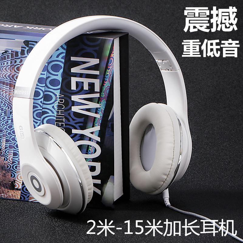 电脑耳机头戴台式超长线2米3米5米手机电视耳机带麦带调音大耳机