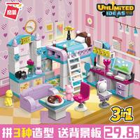 查看启蒙积木匹配乐高玩具女孩益智力拼装房子系列女童拼插小颗粒拼图价格