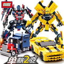 匹配乐高积木男孩益智力拼装玩具变形机器人组装金刚儿童拼插拼图