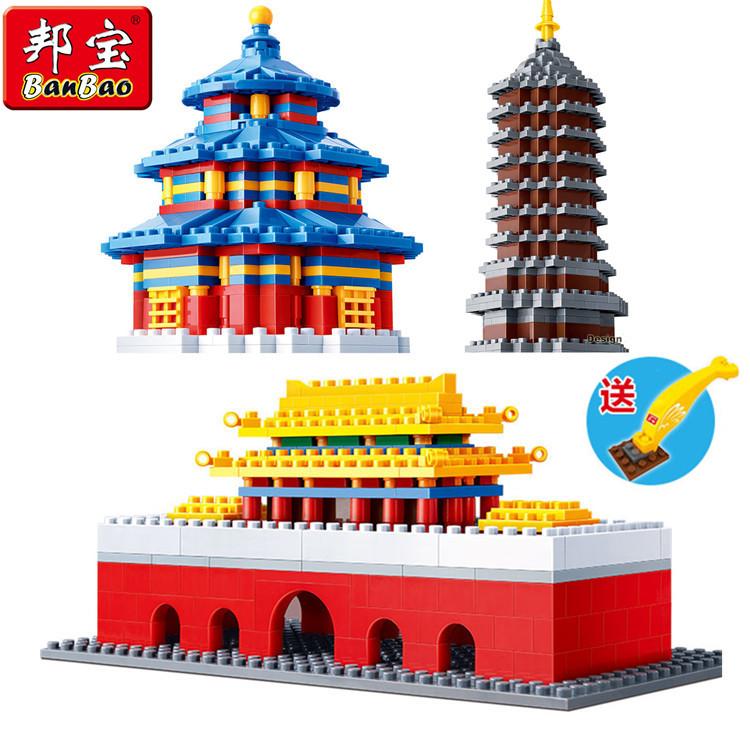 邦宝积木兼容乐高男孩子益智拼装天安门天坛玩具城市建筑系列模型