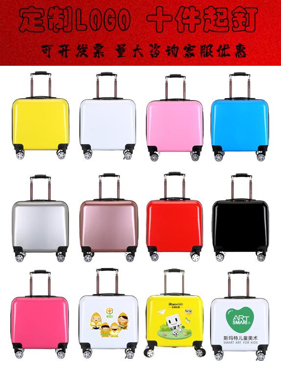 卡通儿童小孩学生16寸18寸小型旅行登机箱可定订制骑行可坐拉杆箱