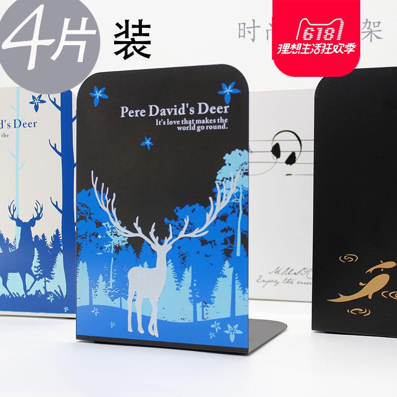 4 загруженная книжная книжка с книжной книгой по книжной книге панель Средний и большой утепленный созидательный высокая Zhongsheng Shushu панель