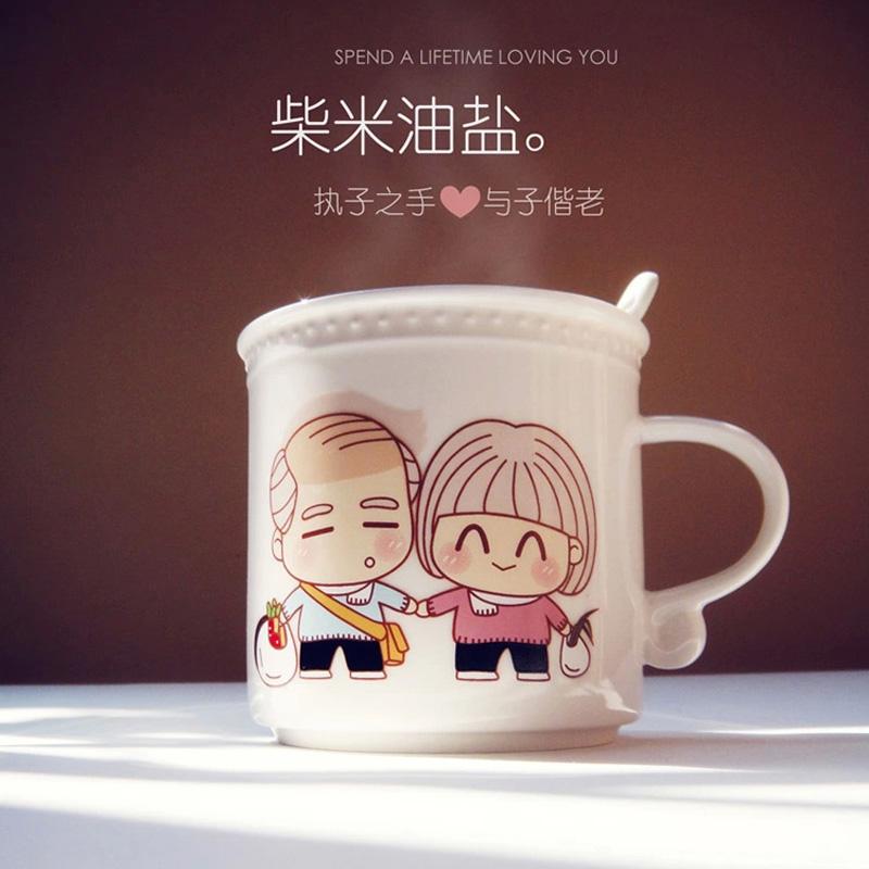 卡通 情侶對杯陶瓷簡約變色杯子結婚 白頭偕老馬克水杯
