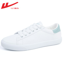 Huili Women's Shoes, Small White Shoes, Autumn 2019 Kinds of Korean Students'Leisure Shoes, Fashion Shoes, Summer Plate Shoes