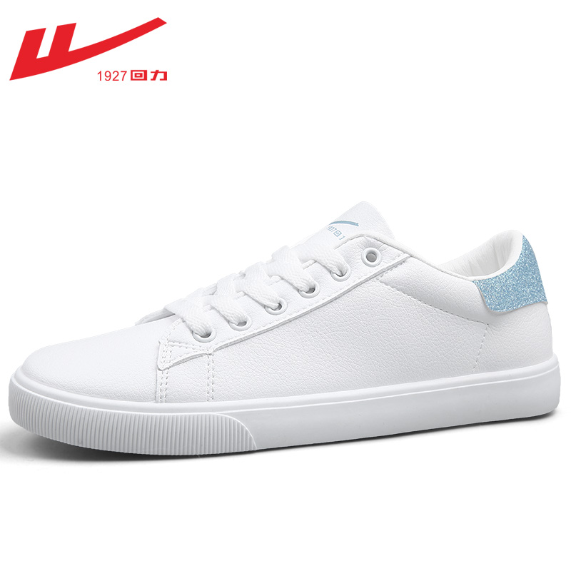Huili women's shoes small white shoes women's 2020 new women's shoes spring board shoes women's summer thin breathable all-around flat shoes
