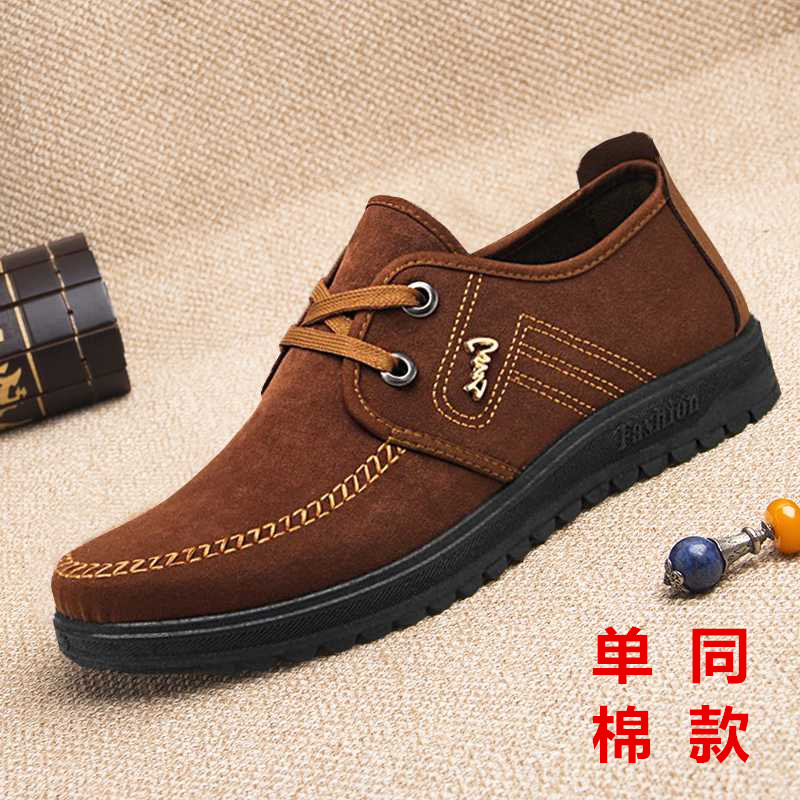 Old Beijing cloth shoes mens shoes single shoes spring and autumn mens leisure deodorant breathable canvas shoes middle aged and old dad shoes