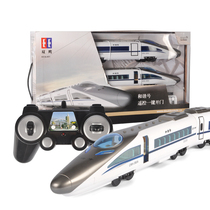 Twin Eagle Harmony Children Electric Remote control track small train simulation charging high-speed rail EMU model toys