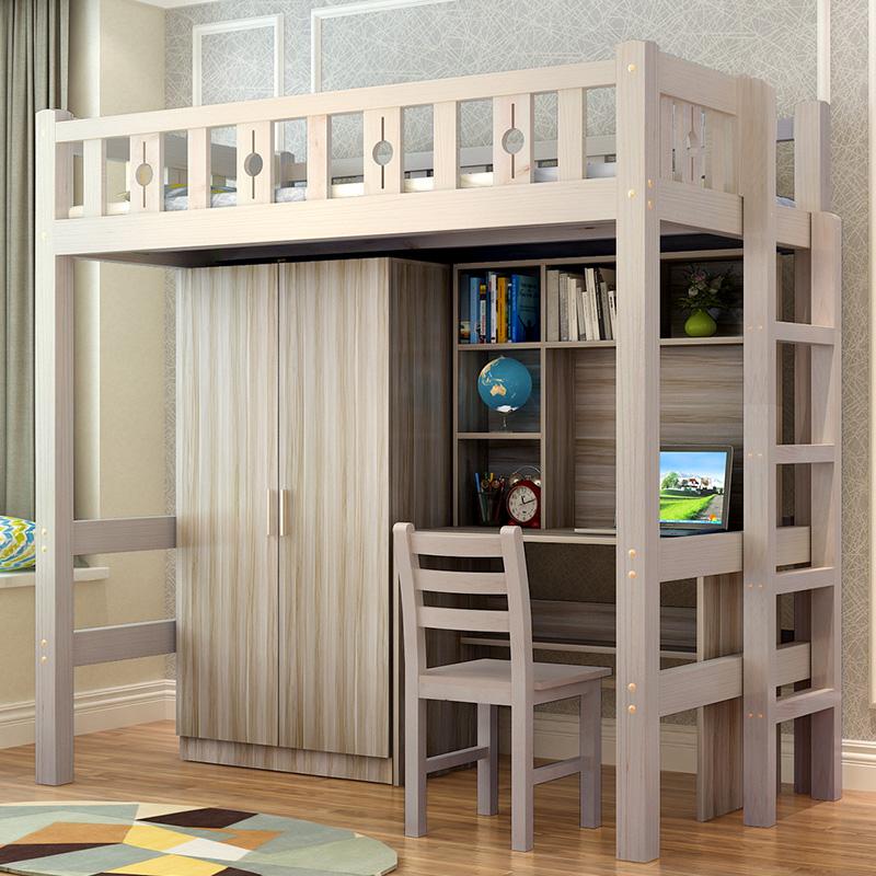 儿童多功能上床下桌带衣柜组合床满520.00元可用260元优惠券